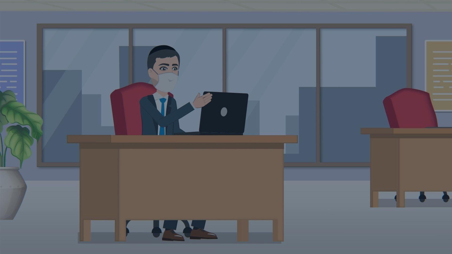 סרטון אנימציה ביוטיוב